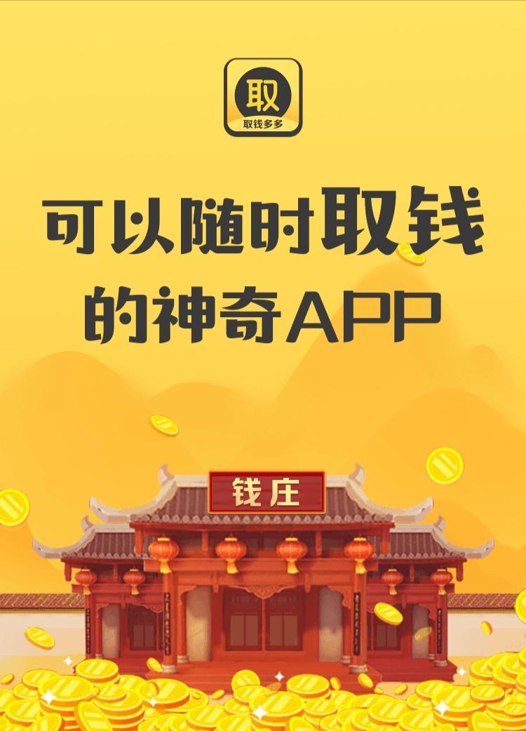 Bike.net获得Android版本下载v1.0.1 - 第3张  | 悠哉网赚